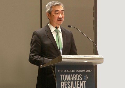 Public-Private Partnership on Disaster Resilience Launched 2